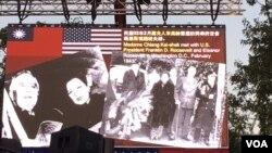 台驻美代表处庆双十 美议员支持台入TPP