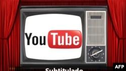 Первая пятилетка YouTube