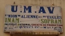 MALI: Yele doukara ka bo mounou ka yelela, UMAV- Faladie-Bamako,
