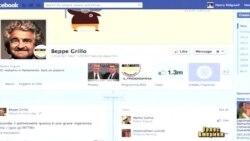 Політика доби Фейсбук