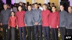 Tổng thống Mỹ tham dự hội nghị thượng đỉnh APEC ở Yokohama, Nhật Bản