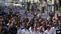 葡萄牙船塢工人抗議下月將面臨解僱