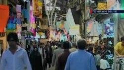 وال استریت ژورنال: لزوم تحریمهای سخت تر علیه ايران
