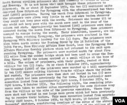 '한국전쟁 납북인사 가족협의회'가 입수한 '한국전쟁 범죄 사례 141번에 대한 법적 분석(KWC 141)' 의 세 번째 페이지 부분 발췌. 이 페이지에 1950년 9월 26일 강원 양양군 시변리 일대에 시작된 개성과 서울 지역 공무원 1천800명에서 2천명의 '고난의 행군'부터 1950년 10월8일에서 10일 사이 대동강 인근 기암리 북서쪽 일대에서 일어난 공무원 대학살 정황을 상세히 설명하고 있다.
