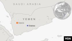 Peta provinsi Shabwa, Yaman, tempat serangan udara AS.