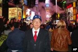 中國民主黨全國委員會秘書長傅申奇