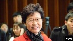 Bà Carrie Lam, Trưởng đặc khu hành chánh tân cử của Hồng Kông.