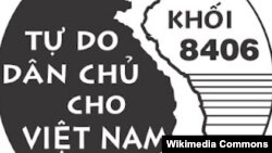 Huy hiệu của Khối 8406