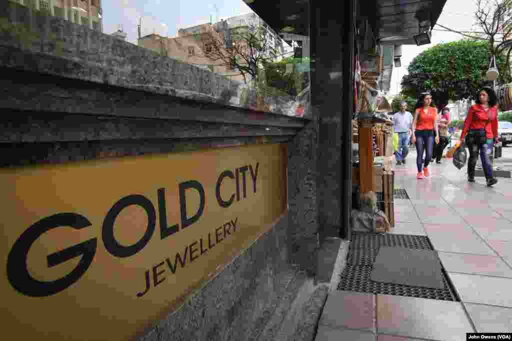 Jewelry shops line Bourj Hammoud's central street -- Armenia Street -- in Beirut, Lebanon, April 9, 2016. Even though the shops seem to have brisk business on the weekends, many craftsmen from small workshops are struggling.