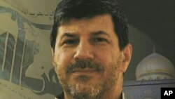 This undated photo released by the Hezbollah Media Relation Office Nov. 4, 2013, shows Hassan al-Laqis.