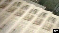 Hoa Kỳ áp dụng thuế suất mới đối với giấy nhập từ TQ, Indonesia