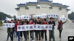 港澳侨生20日在台北自由广场冒雨声援大陆茉莉花革命