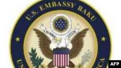 Amerika səfirliyi_logo