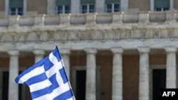 Եվրոյի գոտու նախարարները հաստատել են Հունաստանին ֆինանսական օգնություն տրամադրելու մասին գործարքը