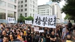 香港反送中抗议活动的蔓延和整合趋势