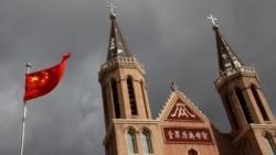 """基督被缩写成""""JD"""" 宗教信仰在中国被迫""""跟党走"""""""