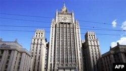 Rusiya ABŞ hərbi dəniz qüvvələrinin gəmisinin Qara dənizdə mövcudluğu ilə bağlı narahatlığını bildirib