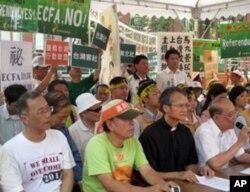 台湾本土社团抗议ECFA