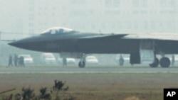 中国成都飞机设计研究所设计的歼20战斗机