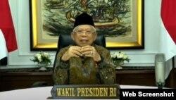 Wakil Presiden Ma'ruf Amin. (Foto: VOA)