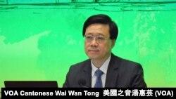香港保安局局長李家超 (攝影:美國之音湯惠芸)