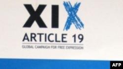 Artikle 19: Azərbaycanda tənqid qəbul edilmir