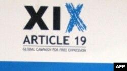 Article 19:İnformasiya axını get-gedə fiziki və milli sərhədləri daha çox aşmağa başlayır