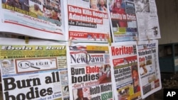 အာဖရိကတိုက္အတြင္း ပိုၿပီးျပန္႔ႏွံ႔လာေနတဲ့ အီဘုိလာ ဗိုင္းရပ္စ္ ကူးစက္ေနမႈကို မ်က္ႏွာဖံုးသတင္းေတြအျဖစ္ ထည့္သြင္းေဖာ္ျပထားၾကပံု။ (ဂ်ဴလိုင္ ၃၁၊ ၂၀၁၄)