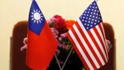 美台关系发展新阶段,从《台湾关系法》到《台湾旅行法》
