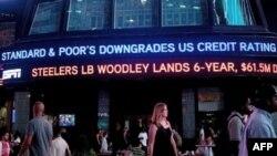Кредитный рейтинг: как он рассчитывается