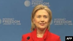 克林顿国务卿21日在华盛顿新闻博物馆发表政策演说