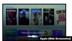 Siri on Apple TV