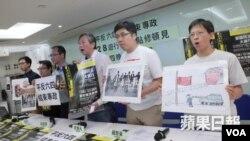 香港支联会呼吁参与六四烛光晚会控诉打压