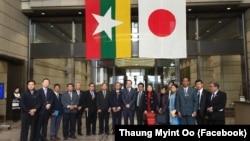 NLD Economic Team in Japan