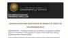 美國司法部網頁截屏