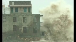 China Typhoon