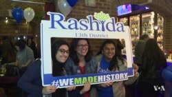 Muslim American Women Make History in US Congressional Midterms