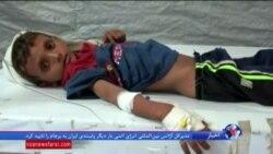 فشار آمریکا به عربستان برای پایان محاصره اقتصادی یمن