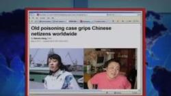 世界媒体看中国:中国人绝望