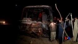 2015-01-11 美國之音視頻新聞: 巴基斯坦車禍死亡人數升至57人