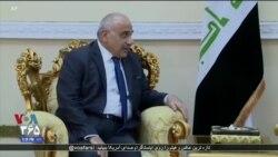 دعوت نخست وزیر عراق از ثبت نام آنلاین مردم برای سمتهای وزارت
