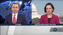 Чи порушили росіяни, звинувачені Робертом Мюллером, якісь закони? Відео