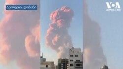 Une explosion fait une trentaine de morts au Liban