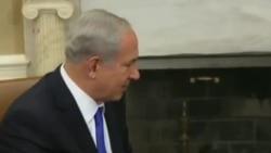 Обама-Нетаньяху: встреча в Овальном кабинете