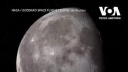 NASA вперше підтвердило наявність води на поверхні Місяця, освітленій Сонцем. Відео