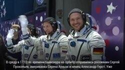 На орбиту отправился новый экипаж с представителями России, США и Германии