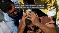 Сирия желает возврата беженцев, Россия согласна