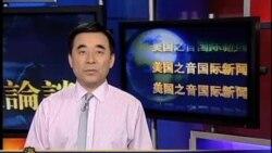 2012-05-27 美国之音电视新闻