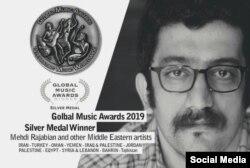 جایزه جهانی موسیقی