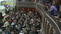 Venezuela: Constituyente se atribuye competencias parlamentarias